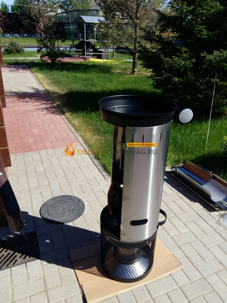 газовый обогреватель для беседки наклонной фото нашей группе